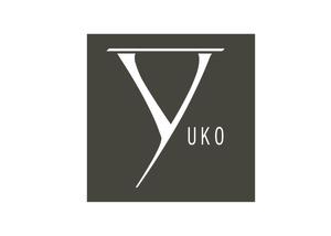 [object object] JAPANESE HAIR STRAIGHTENING & HAIR REBONDING – THE BEST IN DUBAI yuko highlight salon